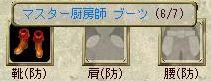 d0037370_17582729.jpg