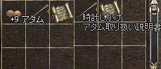 b0050075_1716554.jpg