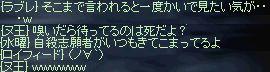 b0050075_1742770.jpg