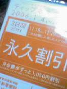 a0063281_19572434.jpg