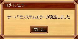 b0069483_003351.jpg