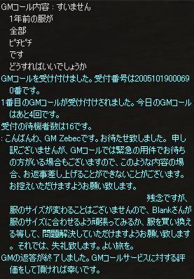 f0000885_18173732.jpg