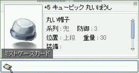 b0032787_2343245.jpg