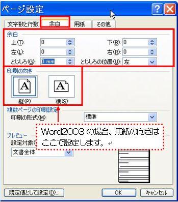 d0020290_22432271.jpg