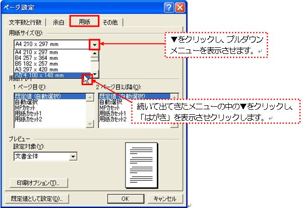 d0020290_2243403.jpg