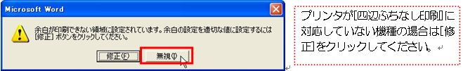 d0020290_22461066.jpg