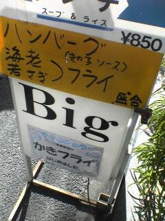 b0043991_1104980.jpg