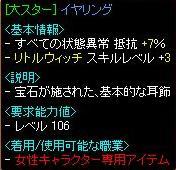 a0052392_2328569.jpg