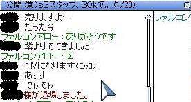 e0076602_21464396.jpg