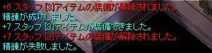 e0076602_21544819.jpg