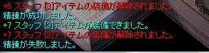e0076602_21561324.jpg