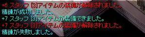 e0076602_21564147.jpg