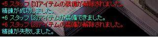 e0076602_21584115.jpg