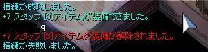 e0076602_21592877.jpg