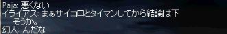 b0023812_2181517.jpg