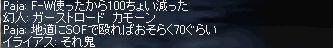 b0023812_2191641.jpg