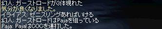 b0023812_219278.jpg