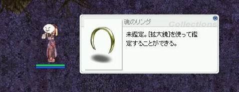 b0037921_2255440.jpg