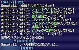a0007523_8392583.jpg