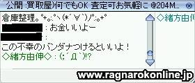 e0042532_2593337.jpg