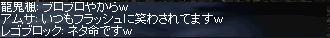 c0035735_262850.jpg
