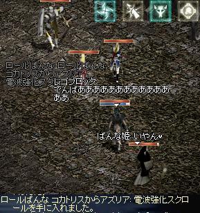 c0035735_27040.jpg