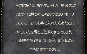 a0052536_15571478.jpg