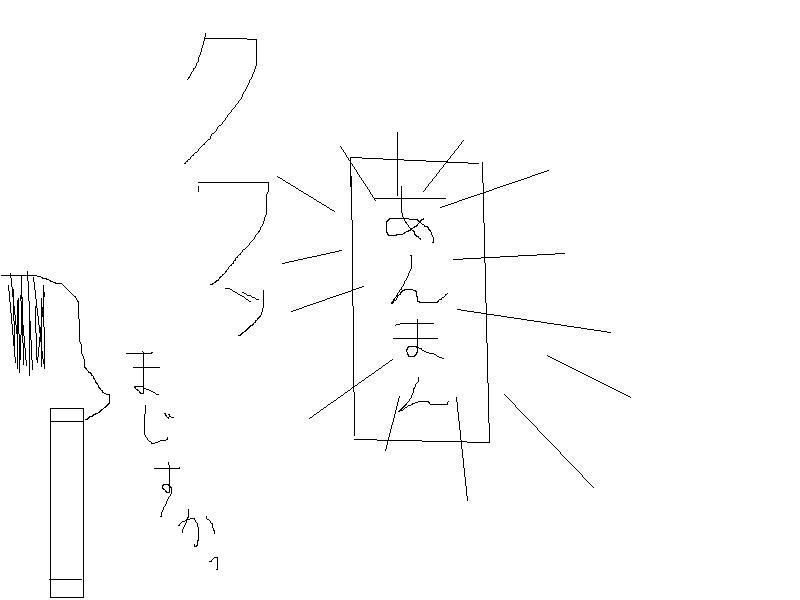 a0046150_1965849.jpg