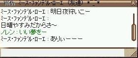e0038974_3401726.jpg