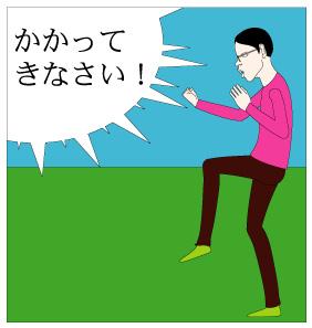 b0046977_9331251.jpg