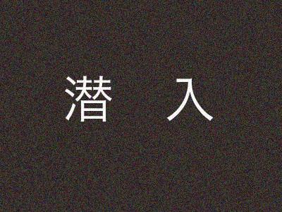 a0007782_1723577.jpg