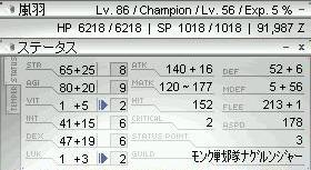 b0032787_1084320.jpg