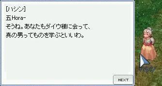 b0032787_109168.jpg