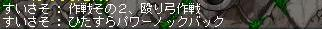 e0046900_5392626.jpg
