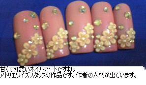b0059410_225661.jpg