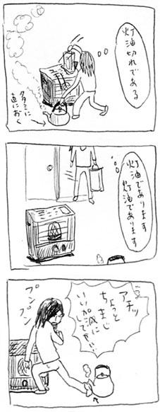 b0061912_1447464.jpg