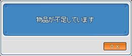 e0071128_1485163.jpg