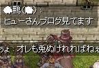 e0021537_712639.jpg