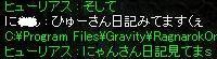 e0021537_714878.jpg