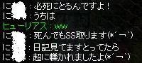e0021537_7153021.jpg