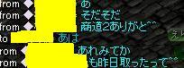 e0026344_17272318.jpg
