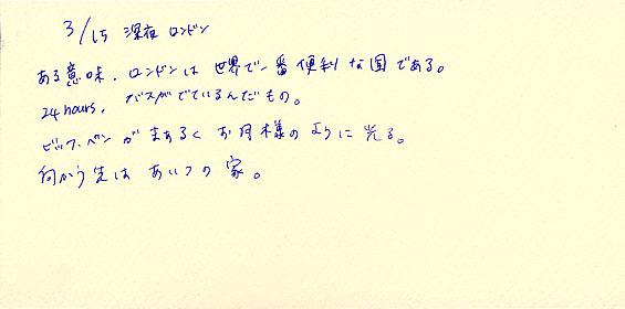 e0031545_10101650.jpg
