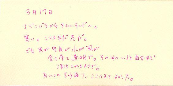 e0031545_10103780.jpg