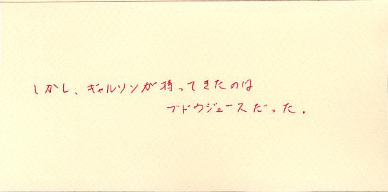 e0031545_10111391.jpg