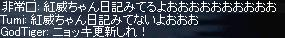 c0036364_18165041.jpg