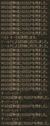 f0000885_123128100.jpg