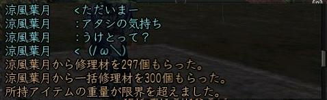 a0048288_21184558.jpg