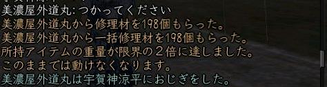 a0048288_21201121.jpg