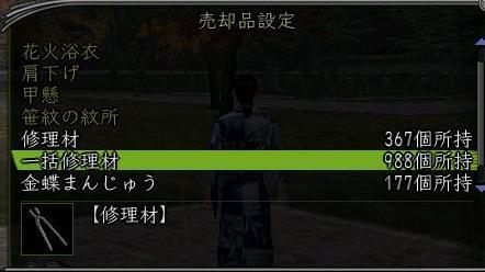 a0048288_21221771.jpg