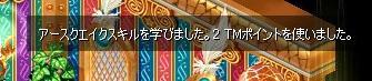 d0066801_333225.jpg